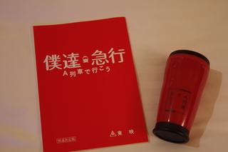 IMGP6171.JPG
